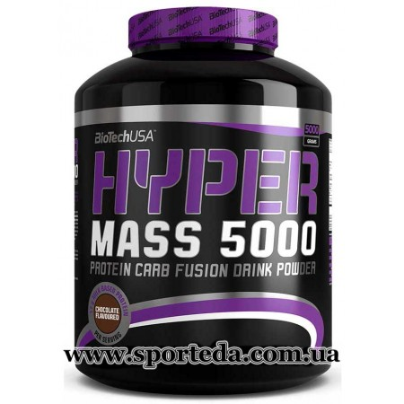 BioTech USA Hyper Mass 5000 распродажа