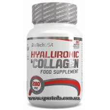 BioTech USA Hyaluronic and Collagen