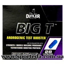 Cutler Nutrition Big T