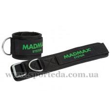 Mad Max MFA-300 манжета для ног