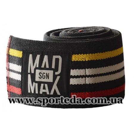 Mad Max коленные бинты MFA-292