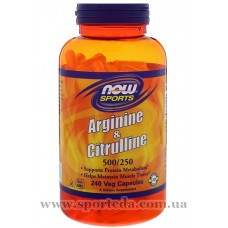 Now Arginine and Citrulline