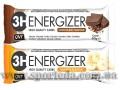 QNT 3H Energizer Bar
