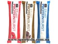 QNT Protein Burst Bar