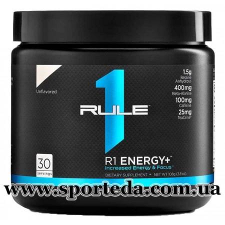 Rule 1 Energy +