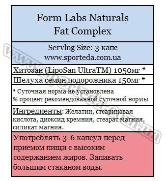 Капсулы для похудения Form Labs