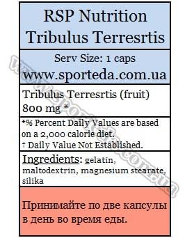 Состав RSP Tribulus Terrestris