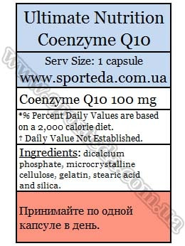 Состав Ultimate Nutrition Coenzyme Q10