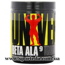 Universal Nutrition Beta Alanine