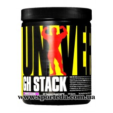 Universal Nutrition GH Stack