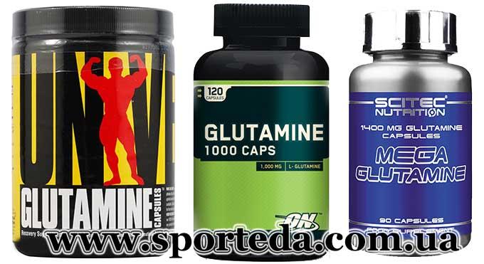 Глютамин MusclePharm