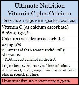 Витамин С и кальций Ultimate Nutrition