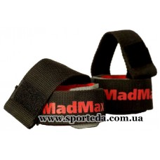 Mad Max лямки для турника MFA 267, MFA 332