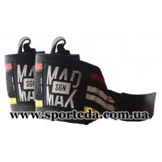 Mad Max кистевые бинты MFA 291