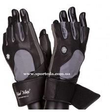 Mad Max перчатки для турника MFG 840