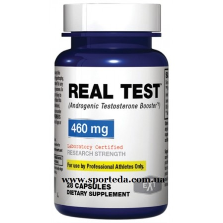 EXT Real Test