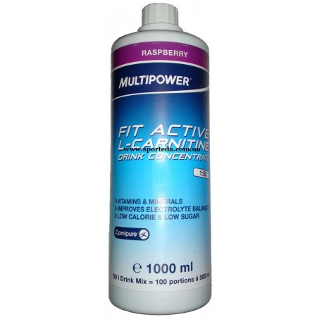 Multipower Fit Active L-carnitine Concentrate