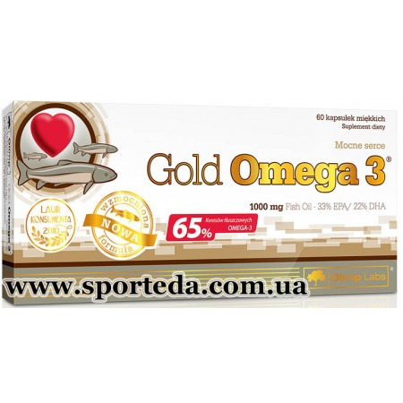 Olimp Nutrition Gold Omega 3