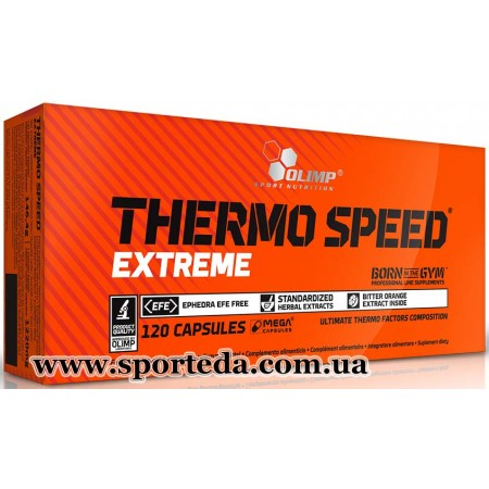 Olimp Nutrition Thermo Speed Extreme