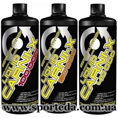 Scitec Nutrition Carni-X Liquid