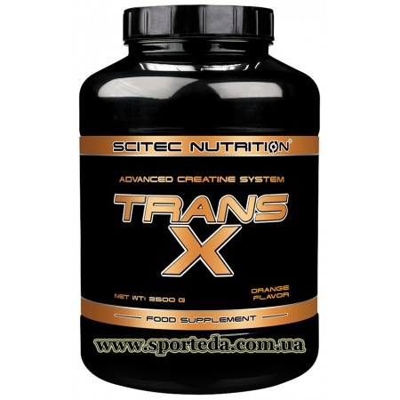 Scitec Nutrition Trans-X