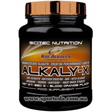 Scitec Nutrition Alkaly-X