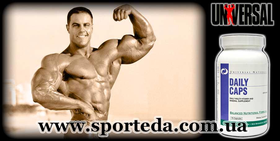 Витамины для спортсменов Юниверсал Нутришн
