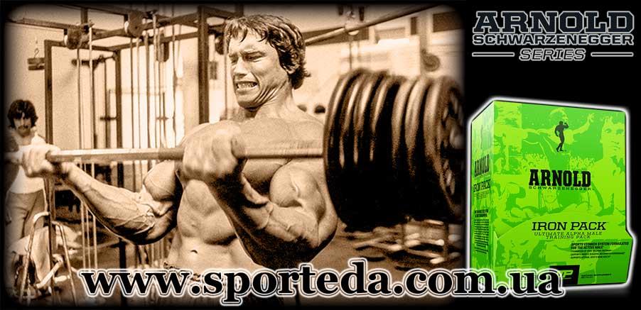Витамины для спортсменов Арнольд Шварценеггер
