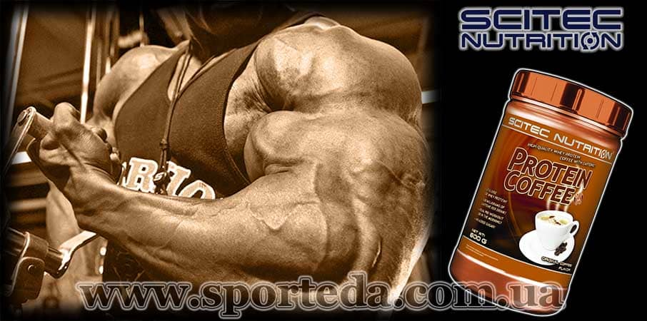Сывороточный протеин с кофе Скайтек Нутришн