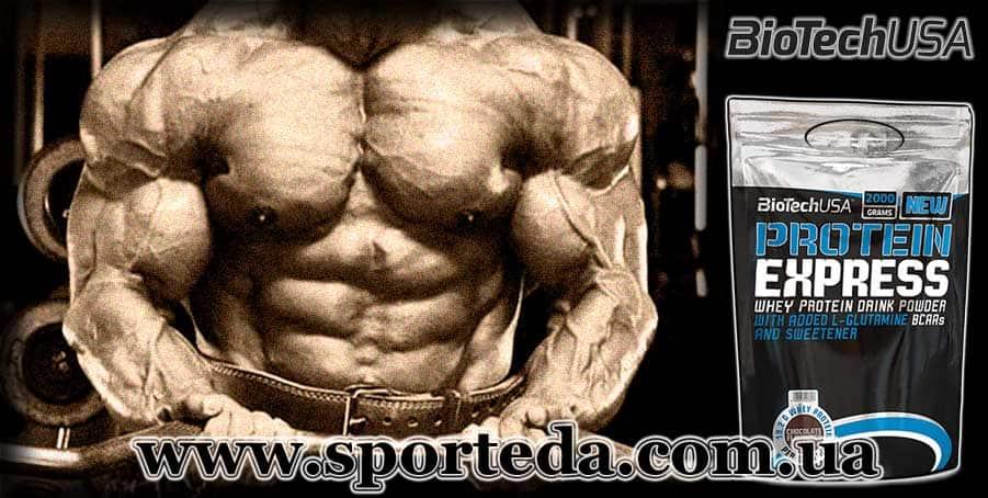 Сывороточный протеин Биотеч ЮСА