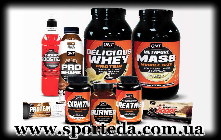 Спортивное питание QNT