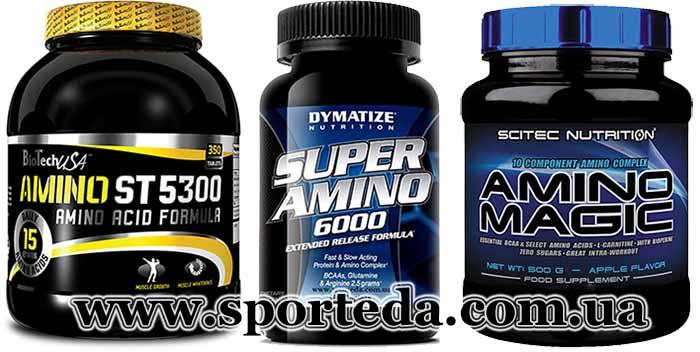 Купить аминокислотные комплексы