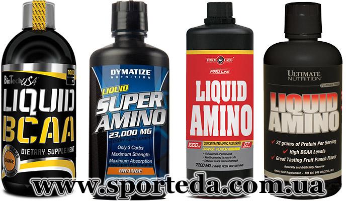 Купить жидкие аминокислоты