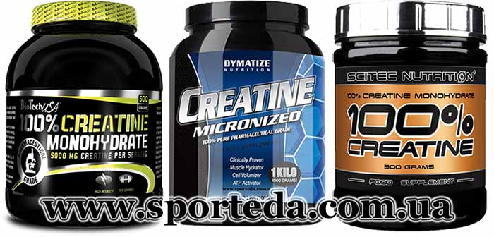 Купить Creatine Monohydrate