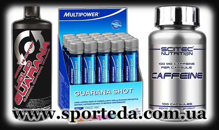 Купить энергетики для спорта
