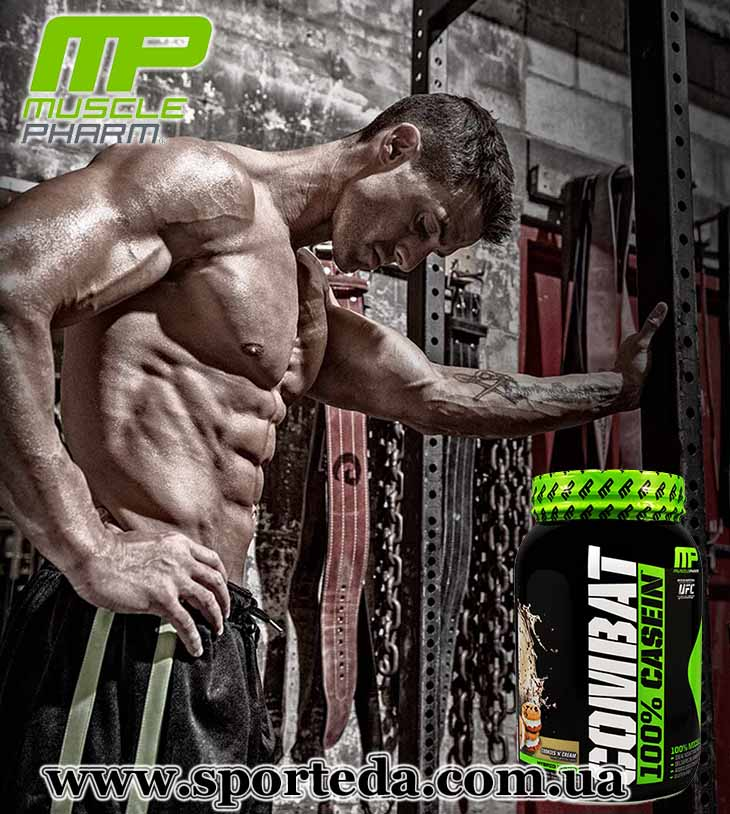 Купить MusclePharm Casein в Украине