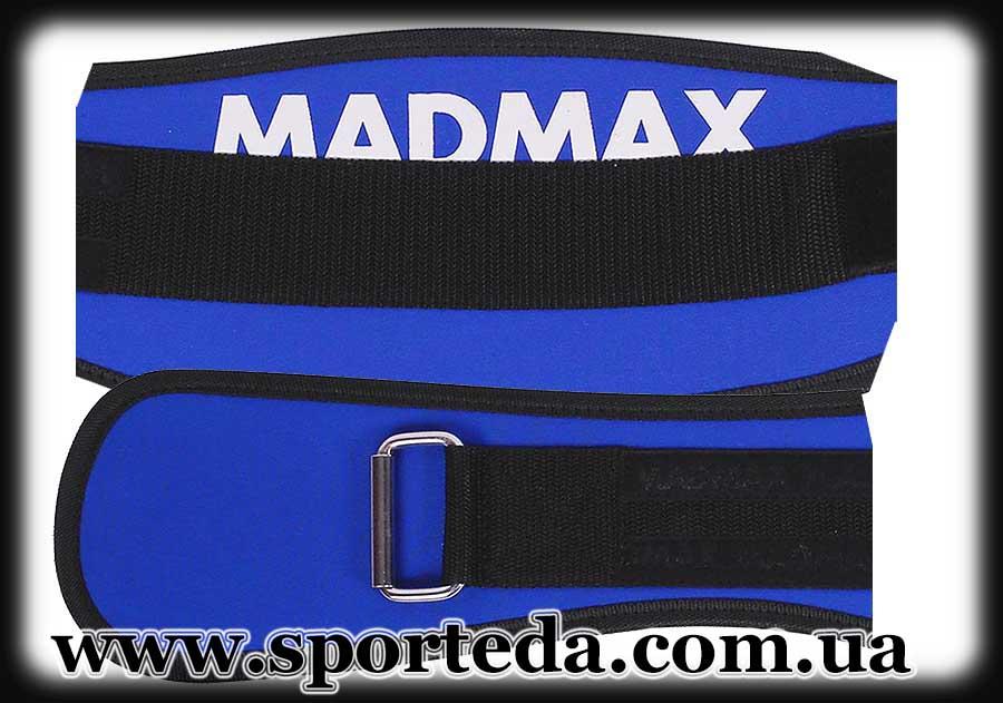 Атлетический пояс Мэд Макс