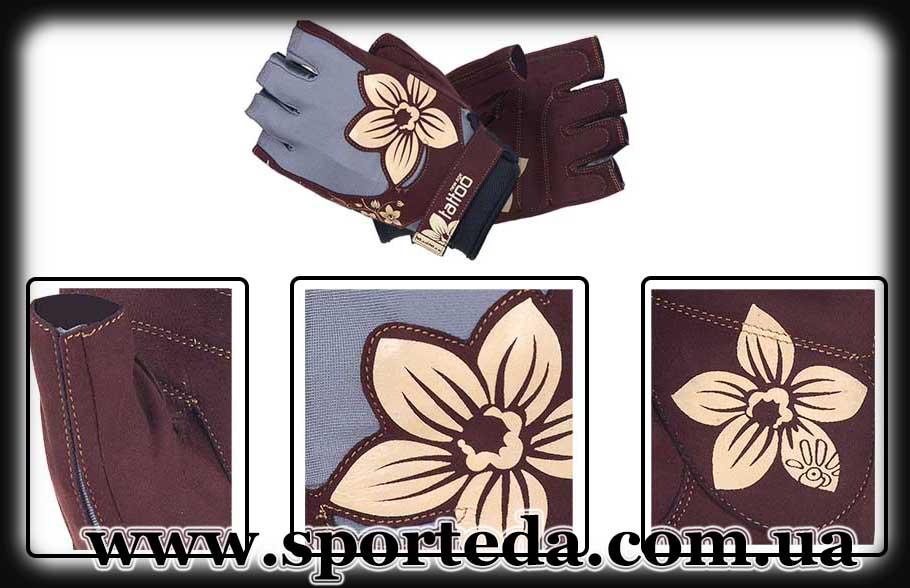 Женские перчатки для фитнеса
