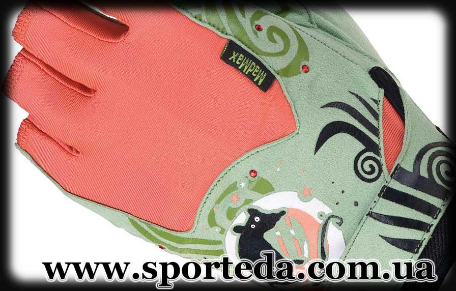 Женские перчатки для фитнеса Мэд Макс