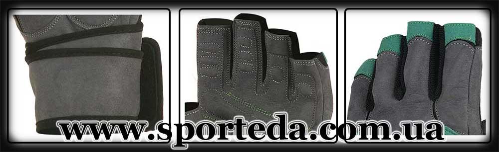 Спортивные перчатки Мэд Макс