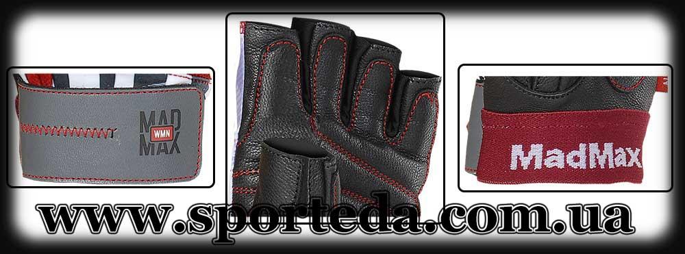 Женские перчатки для тренажерного зала