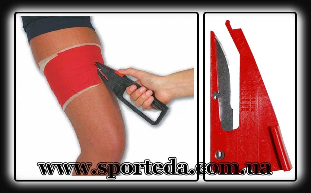 Нож для снятия спортивного тейпа