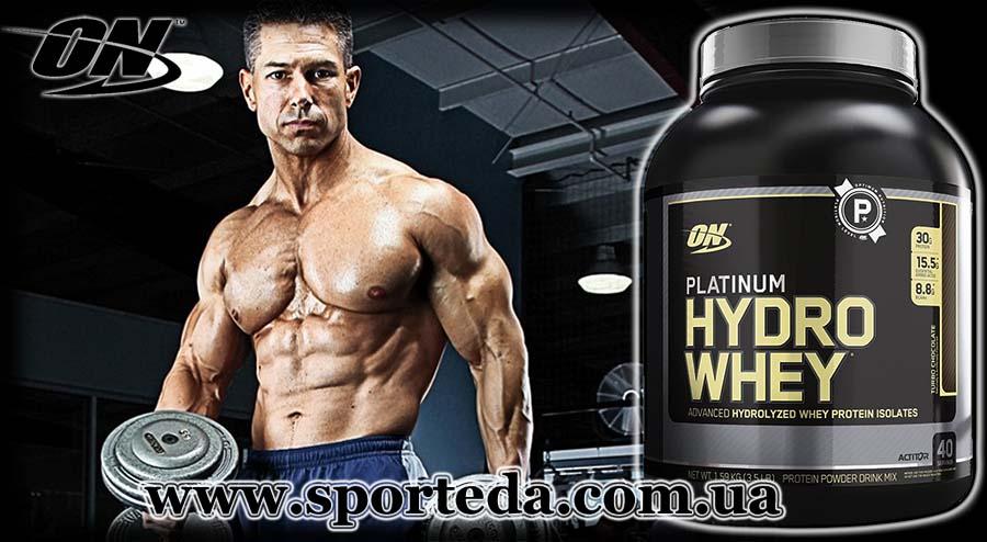 Купить изолят протеина Platinum Hydrowhey
