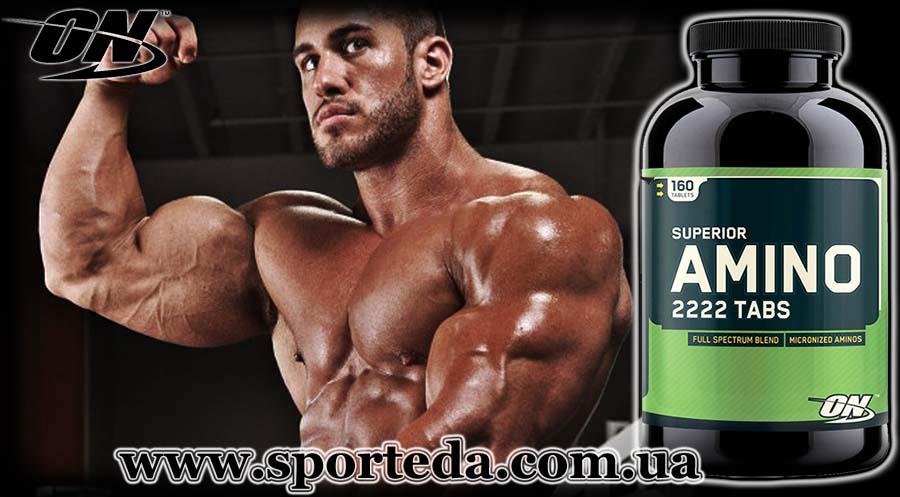 Купить аминокислоты Superior Amino 2222