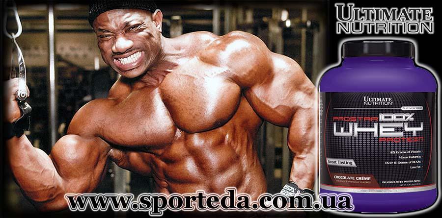 Купить сывороточный протеин Prostar 100% Whey Protein
